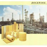 Quality Rockwool Insulation for sale