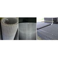 Buy cheap Quarry self cleaning vibrating screen mesh from wholesalers