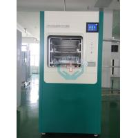 Wholesale Low Temperature Hydrogen Peroxide H2O2 Plasma Gas Sterilization Equipment from china suppliers