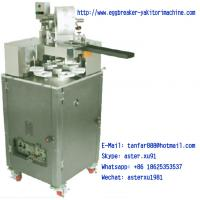 Buy cheap TF-1 Automatic Sushi Packer from wholesalers