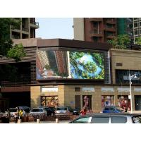 Wholesale Ultra Slim Electronic Full Color Outdoor SMD LED Display 5500nits - 7000nits from china suppliers