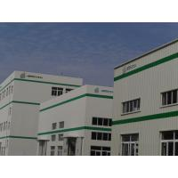 Shanghai  Molotus Chemical Co., Ltd