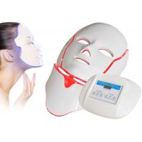 Wholesale Intense Pulsed Facial Light Therapy Mask Acne Light Mask Low Level Laser 633nm from china suppliers