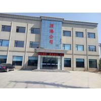 Anping Yuanhai Wire Mesh Hardware Products Co.,Ltd