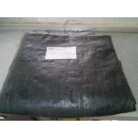 Buy cheap Woven PE PP Geotextile Woven Fabric With Low Elongation Synthetic from wholesalers