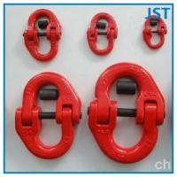 Wholesale G80 Connecting Ring Swiveling Ring from china suppliers