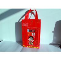Quality Recyclable Red Non Woven Shopping Bag Side Gusset with Lamination for sale