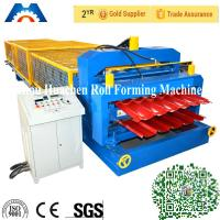 Wholesale Popular Type Arc Roofing Tile Roll Forming Machine With Two Function from china suppliers