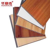Buy cheap Recyclable Plastic Wall Covering Panels 73% UPVC Wall Panels from wholesalers
