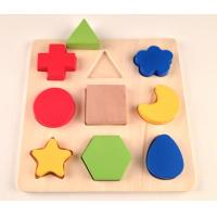Wholesale Montessori practical materials/ wooden educational learning toys/ from china suppliers