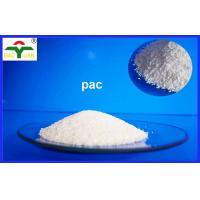 Buy cheap 90% - 95% Purity Paper Grade CMC ISO Approval Improve Paper Smoothness from wholesalers