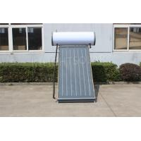 Wholesale compact  Flat Plate  thermosiphon Copper Coil  120liter Solar geyser 180L With blue coating plate from china suppliers
