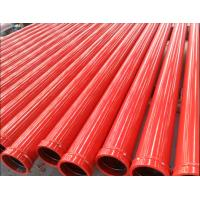 Wholesale Customizable Color Concrete Pump Pipes 3M Length For Concrete Pump from china suppliers