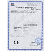 Shenzhen Hopestar Sci-tech Co.,Ltd Certifications