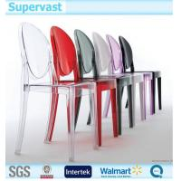 Wholesale Transparent Outdoor Patio Chairs / Clear Colorful Polypropylene Plastic Chair from china suppliers