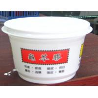 Wholesale Round Bowl White Disposable Dessert Cups Eco Friendly 350ml 12oz from china suppliers