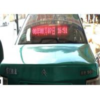 Wholesale 10mm Pixels Ip65 Car LED Sign Display / Led Message Board For Car from china suppliers