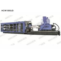 Wholesale High Reliability Hydraulic Home Injection Molding Machine , Home Plastic Molding Machine from china suppliers