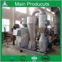 Wholesale environmantal friendly industrial use small waste incinerator from china suppliers