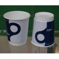 Wholesale Custom Disposable Coffee Cups PE Coating Paper Offset Flexo Printing from china suppliers