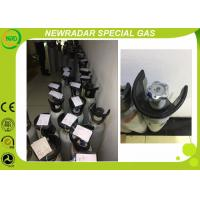 Quality 99.999% CAS 10102-44-0 Nitrogen Dioxide Gas For Vehicle Exhaust , Boiler Emissions for sale