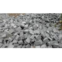 Wholesale The Most Popular Building Material Grey Granite Tile,Dark Grey Cube Stone,Kerb Stone,Paving Stone from china suppliers