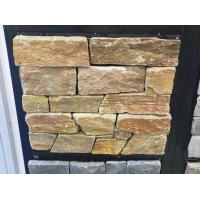 Buy cheap Rustic Quartzite Stone Veneer with Steel Wire Back,Quartzite Wall Cladding from wholesalers