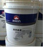 Buy cheap Latex Paint from wholesalers