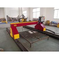 Wholesale 3200 mm Cutting Width Double Drive CNC Cutting Machine With Hypertherm Control from china suppliers
