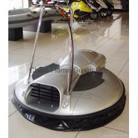 Wholesale UFO/Hovercraft/HOVE from china suppliers