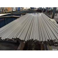 Wholesale Grade 410 410S 420 440A/B/C Stainless Steel Round Rod / Round Shaft , SS Round Bar from china suppliers