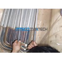 Wholesale S30403 1.4306 Stainless Steel U Bend Heat Exchanger Tube Seamless Type For Boiler from china suppliers