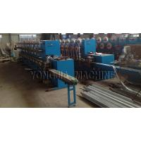 Buy cheap Hygienic Cigarette Rolling Paper Machine Clean Tobacco Paper Making Machine Price from wholesalers