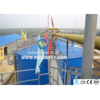 Wholesale Anaerobic biodigester / methane anaerobic digestion CE / ISO certificates from china suppliers