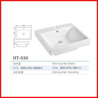 Quality modern homes bathroom sink sanitary wares above counter basin for sale