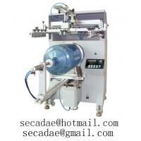 Wholesale commercial silk screen machine from china suppliers