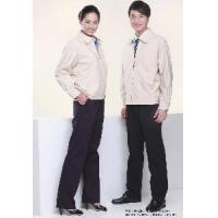Wholesale Work Uniform from china suppliers