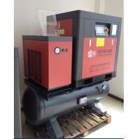 Buy cheap Energy Saving Small Screw Industrial Air Compressor 7.5KW 10HP with Air Freezer Dryer and Air Tank and Filters from wholesalers