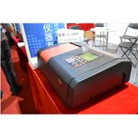 Wholesale Cosmetic Salinity Automatic Ultraviolet Spectrophotometer 120W 28 Kg from china suppliers