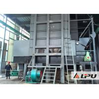 Wholesale Coal-fired Hot Blast Furnace Matched With Industrial Drying Equipment from china suppliers