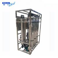 Wholesale RO system boiler feed water treatment machine 2000L per hour SS316 from china suppliers