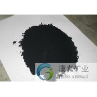 Wholesale Natural Graphite/Flake Graphite/Amorphous Graphite for electrodes,forging,fireproof,casting,metallurgical,battery,seal from china suppliers