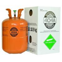 Wholesale Mixed refrigerant gas R404a for sale from china suppliers