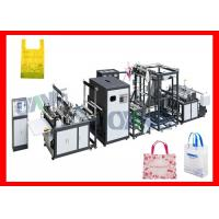 Wholesale Auto Ultrasonic Non Woven Bag Machine , Recycled Non Woven Bag Making Machine from china suppliers