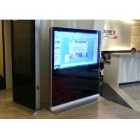 Wholesale 65 inch real color LCD TFT touch screen informational kiosk 0.63mm x 0.63mm , digital kiosk 4096 × 4096 DDW-AD6501SNT from china suppliers