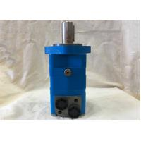 Wholesale OMS of OMS80,OMS100,OMS125,OMS160,OMS200,OMS250,OMS315,OMS400,OMS500  Orbital Hydraulic Motor from china suppliers
