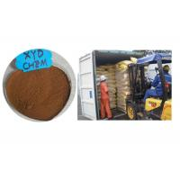 Wholesale Yeast Waste Liquid Molasses Powder Min 18% Crude Protein 25kg Per Bag Packaging from china suppliers