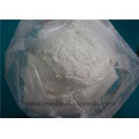 Wholesale Pharmaceutical Intermediates Weight Loss Steroids Azasetron Hydrochloride CAS 123040-16-4 from china suppliers