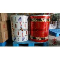 Wholesale Gravure Printed Packaging Film With Multiple Extrusion Laminated Material Customized from china suppliers