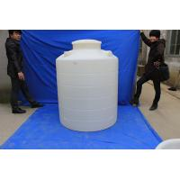 Wholesale 800L plastic rainwater tank for sale from china suppliers